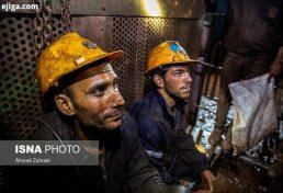 بیکاری شصت درصد مهندسین معدن استان کرمانشاه یا فعالیت در شغل غیرمعدنی