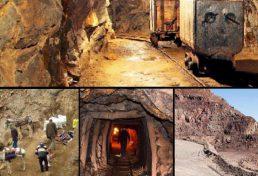 دلال بازی بر سر پروانه های اکتشاف با بلوکه ماندن پهنه های معدنی در خراسان شمالی